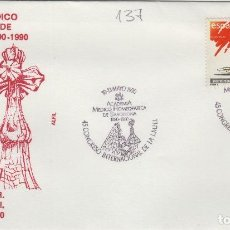Sellos: 1990 BARCELONA , ACADEMIA MÉDICO HOMEOPATICA , MEDICINA 45 CONGRESO INT . SOBRE ALFIL . Lote 158654346