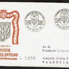 Sellos: SPD ESPAÑA 1956 - GENERAL FRANCO, EDIFIL 1154. Lote 158691174
