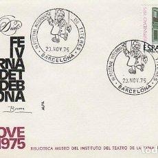 Sellos: AÑO 1975, FESTIVAL INTERNACIONAL DE TITERES, EN SOBRE DE ALFIL . Lote 158693530