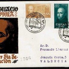 Sellos: SPD ESPAÑA 1955 - IV CENT. MUERTE S. IGNACIO DE LOYOLA. Lote 158694486