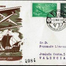 Sellos: SPD ESPAÑA 1956 - SUPERCONSTELLATION Y NAO SANTAMARIA, EDIFIL 1169 Y 1173. Lote 158695014