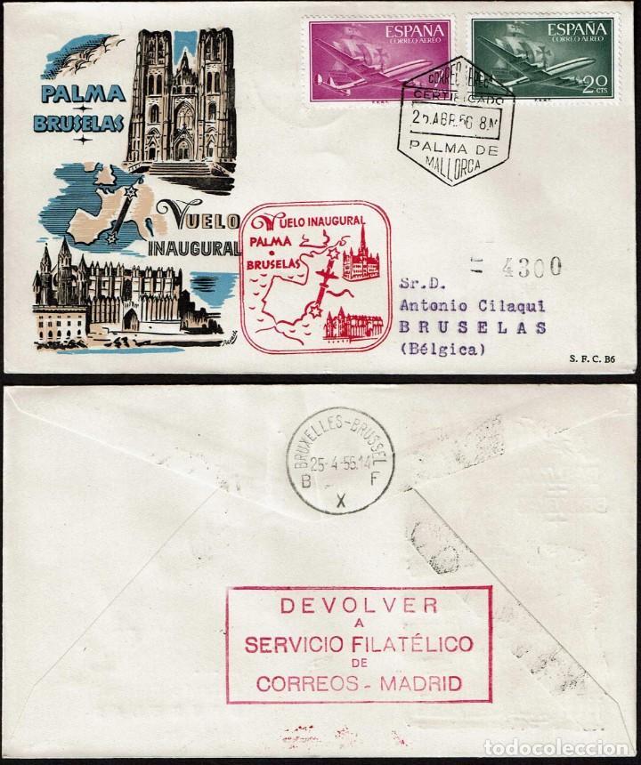 SPD ESPAÑA 1955 - SUPERCONSTELLATIO Y NAO SANTA MARIA, EDIFIL 1169 Y 1178 (Sellos - Historia Postal - Sello Español - Sobres Primer Día y Matasellos Especiales)
