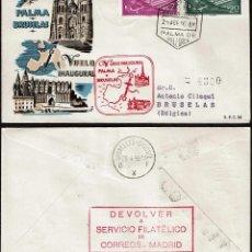 Sellos: SPD ESPAÑA 1955 - SUPERCONSTELLATIO Y NAO SANTA MARIA, EDIFIL 1169 Y 1178. Lote 158695490