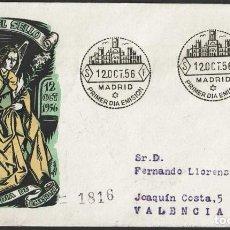 Francobolli: SPD ESPAÑA 1956 - ARCANGEL SAN GABRIEL. Lote 210217556