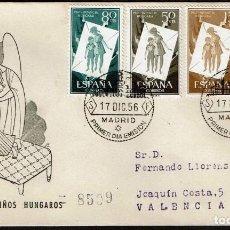 Sellos: SPD ESPAÑA 1956 - PRO INFANCIA HÚNGARA, EDIFIL 1201 Y 1203. Lote 158697450
