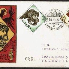 Sellos: SPD ESPAÑA 1958 - IV CENT. MUERTE CARLOS I, EDIFIL 1224 Y 1225. Lote 158711158