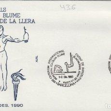 Timbres: 1990 BARCELONA , XXII CRITERIUM INT MEMORIAL JOAQUIM BLUME , III JOAN DE LA LLERA , . SOBRE ALFIL . Lote 158741830