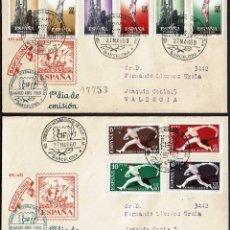Sellos: SPD ESPAÑA 1960 - I CONGRESO INTERN. FILATELIA-BARCELONA. Lote 158744150