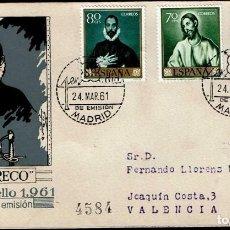 Sellos: SPD ESPAÑA 1961 - EL GRECO, EDIFIL 1330, 1332 Y 1333. Lote 158745882