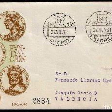 Sellos: SPD ESPAÑA 1961 - XII CENT. FUNDACION OVIEDO, EDIFIL 1396. Lote 158747926