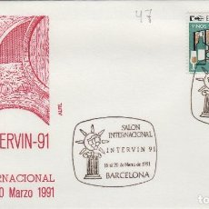 Timbres: 1991.- BARCELONA , INTERVIN , SALON INTERNACIONAL . SOBRE ALFIL . Lote 158876958