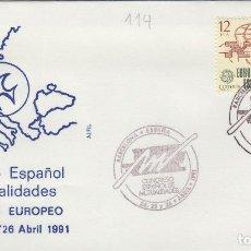 Timbres: 1991.- BARCELONA ,CONGRESO ESPAÑOL DE MUTUALIDADES , ENCUENTRO EUROPEO . SOBRE ALFIL . Lote 158878294