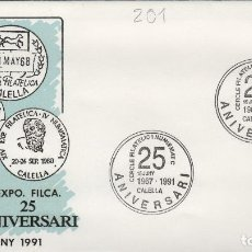 Timbres: 1991 CALELLA ( BARCELONA ), XIV EXPOSICION FILATELICA . SOBRE ALFIL . Lote 158963298