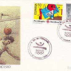 Francobolli: 1988 - ESPAÑA - JUEGOS OLIMPICOS BARCELONA - SERIE PREOLIMPICA - SPD - BALONCESTO - EDIFIL 2963,2966. Lote 159678042