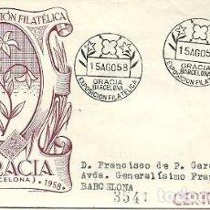 Sellos: SOBRE 384 MATASELLOS ESPECIAL IX EXPOSICION FILATELICA DE GRACIA 1958 . Lote 159767086