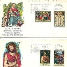 Sellos: SOBRE PRIMER DIA CIRCULACION JUAN DE JUANES SAGRADA FAMILIA ECCE HOMO DESPOSORIOS MISTICOS DEL VENER. Lote 159859506