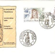 Sellos: RARO SOBRE IV EXPOSICIÓN FILATELICA LLOSETA MALLORCA ( BALEARES ) 5-7 NOVIEMBRE 1982,. Lote 160055442