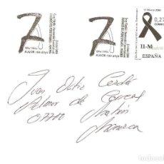 Sellos: 700 ANIVERSARIO FUNDACIÓN PUEBLO DE ALAIOR DE MENORCA 23 ABRIL 2004. Lote 160134230