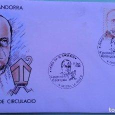 Selos: ANDORRA E. SPD 193 COPRÍNCIPES: MONSEÑOR JUSTI GUITART I VILARDEBÓ. 1986. MATASELLO DE PRIMER DÍA:. Lote 160226530