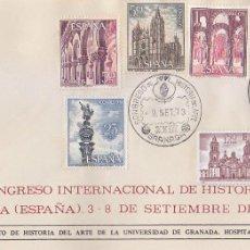 Sellos: HISTORIA DEL ARTE XXIII CONGRESO, GRANADA 8 SEPTIEMBRE 1973. MATASELLOS RARO SOBRE UNIVERSIDAD. GMPM. Lote 160409478
