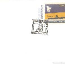 Sellos: MARGARITA COMAS CAMPS XIV EXPOSICIÓN FILATELICA ALAIOR DE MENORCA 11- MARZO 2007 SOBRE FRANQUEADO. Lote 160563982