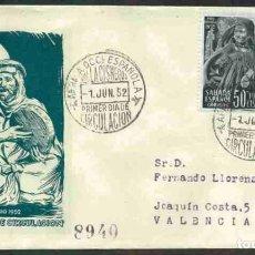 Briefmarken - SPD SAHARA ESPAÑOL 1952 - PRO-INFANCIA - 160662426