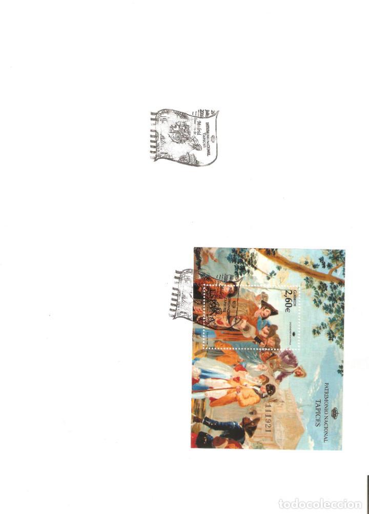 TAPICES PATRIMONIO NACIONAL PRIMER DIA CIRCULACIÓN MADRID 29 DE JULIO 2008 (Sellos - Historia Postal - Sello Español - Sobres Primer Día y Matasellos Especiales)