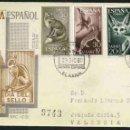 Sellos: SPD SAHARA ESPAÑOL 1960 - DIA DEL SELLO. Lote 160668810