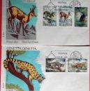 Sellos: ESPAÑA. SPD 2102/06 FAUNA: TOPO DE AGUA, REBECO, LOBO, MELONCILLO Y GINETA. 1972. MATASELLO PRIMER. Lote 160976969