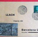 Sellos: ESPAÑA. SPD . MATASELLO: EXHIBICIÓN FILATÉLICA Y NUMISMÁTICA-SANT JORDI. 23 ABRIL 1982 BARCELONA. Lote 160976989