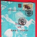 Sellos: ESPAÑA. SPD SOBRE CARTULINA. MATASELLO: SANT JORDI PATRÓ DE CATALUNYA. 23-27 ABRIL 1981 BARCELONA. Lote 160977017