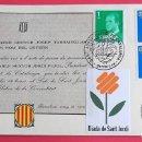 Sellos: ESPAÑA. SPD SOBRE CARTULINA. MATASELLO: SANT JORDI PATRÓ DE CATALUNYA. 23-27 ABRIL 1981 BARCELONA. Lote 160977029
