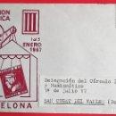 Sellos: ESPAÑA. SPD . EXPOSICIÓN FILATÉLICA. 1 AL 5 ENERO 1967 BARCELONA. SIN MATASELLAR. Lote 160977057