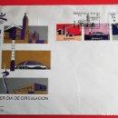 Sellos: ESPAÑA. SPD 3215/17 JJ. OO. BARCELONA: ESTADIO OLÍMPICO, PALAU SANT JORDI E I.N.E.F. 1992. MATASELLO. Lote 160977073