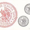 Sellos: RELIGION SEMANA SANTA HERMANDAD DEL HUERTO I EXPOSICION, CORDOBA 1987 RARO MATASELLOS BONITA TARJETA. Lote 161108402