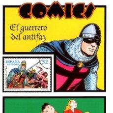 Timbres: FOLLETO EMISION SELLO. COMICS. EL GUERRERO DEL ANTIFAZ. LA FAMILIA ULISES. 30 DE MAYO DE 1997.. Lote 161238042