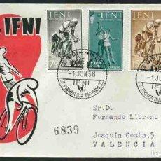 Sellos: SPD - IFNI 1958 - PRO INFANCIA. Lote 161257202