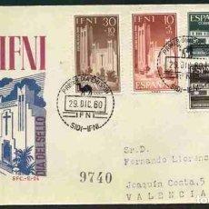 Sellos: SPD - IFNI 1960 -DIA DEL SELLO. Lote 161258578
