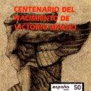 Sellos: FOLLETO EMISION SELLO. CENTENARIO NACIMIENTODE VICTORIO MACHO. 23 DE DICIEMBRE DE 1987.. Lote 161301850