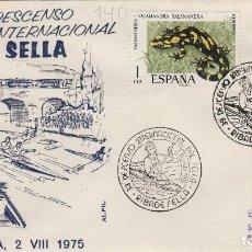 Sellos: 1975 RIBADESELLA ( ASTURIAS ) XXXIX 39 DESCENSO INTERNACIONAL DEL SELLA , FIESTAS PIRAGUAS - SOBRE . Lote 161383126