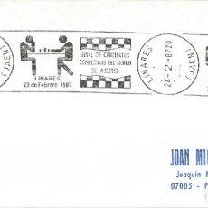 Sellos: 1987. LINARES. RODILLO/SLOGAN. FINAL CANDIDATOS CAMP. DEL MUNDO DE AJEDREZ. CHESS. DEPORTES/SPORTS.. Lote 161462174
