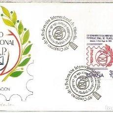 Sellos: MADRID CONGRESO FEDERACION INTERNACIONAL DE FILATELIA FIP. Lote 161470982