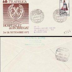 Sellos: AÑO 1972, HOSPITALET, EXPOSICION FILATELICA, SOBRE DE ALFIL CIRCULADO. Lote 161673322