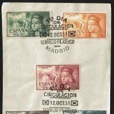 Sellos: SPD ESPAÑA 1951 - V CENT. NAC. ISABEL LA CATOLICA - CORREO AÉREO. Lote 161869210
