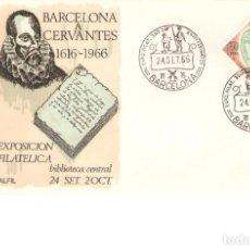 Sellos: EXPOSICIÓN FILATÉLICA 350 ANIVERSARIO CERVANTES BARCELONA 24 SEPTIEMBRE 1966 SOBRE ALFIL. Lote 162004674