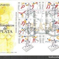Sellos: ESPAÑA SOBRE PRIMER DIA CIRCULACION OLIMPICOS DE PLATA EDIFIL NUM. 3364/3377. Lote 162014990