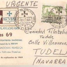 Sellos: JORNADAS FILATÉLICAS ASTURIAS 69 FESOFI OVIEDO 1 AL 5 SEPTIEMBRE 1969 SOBRE OFICIAL URGENTE RARO. Lote 162182198