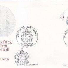 Sellos: RELIGION SS EL PAPA JUAN PABLO II VISITA BARCELONA 1982. MATASELLOS EN SOBRE DE ACTPHILA. RARO ASI.. Lote 162308678