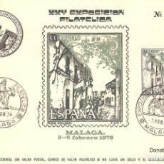 Sellos: EXPOSICIÓN FILATÉLICA MÁLAGA 2 AL 6 DE FEBRERO 1976 HOJITA RECUERDO CON DONATIVO DE 50 PTAS.. Lote 162416054