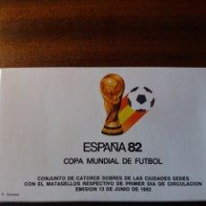 Sellos: ESPAÑA 82 COPA MUNDIAL DE FÚTBOL. Lote 162457654